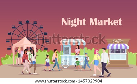 Night market flat vector illustration. Summer fair banner design. Fairground with street food market stalls. Amusement park, funfair attractions entertainment. City festival, carnival advertising
