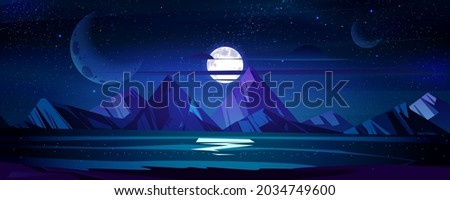 night ocean landscape  full
