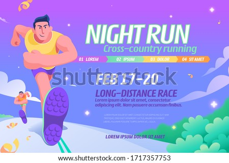 Night run event illustration with competitors running under the purple-blue gradient starry night