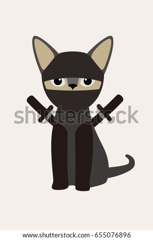 ninja cat with japanese sword
