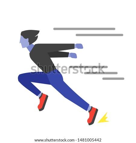 ninja runner vector logo icon
