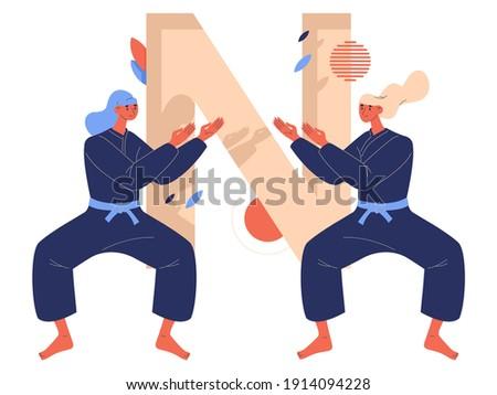 Ninjutsu women fighting. Large letter N on background. Japanese martial arts concept illustration Stock fotó ©
