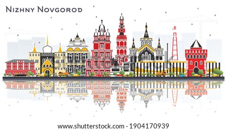 Nizhny Novgorod Russia City Skyline with Color Buildings and Reflections Isolated on White Background. Vector Illustration. Historic Architecture. Nizhny Novgorod Cityscape with Landmarks. Сток-фото ©