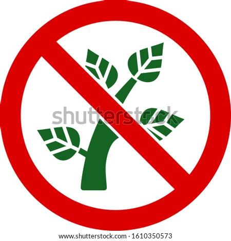 No botany vector icon. Flat No botany pictogram is isolated on a white background.