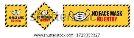 No face mask no entry Stockfoto ©