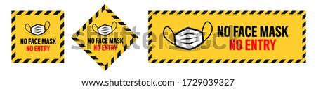 No face mask no entry Stockfoto ©