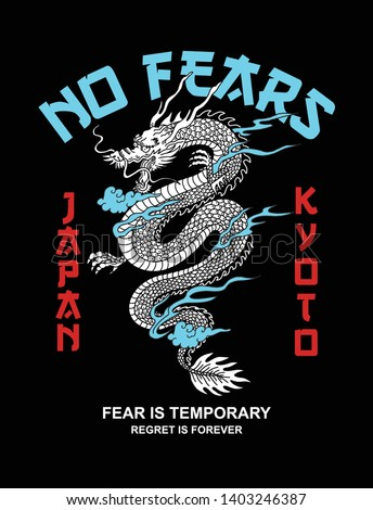 no fear slogan text  with