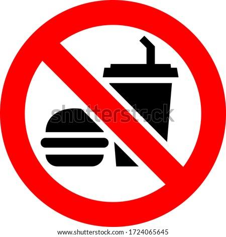 No food and drink forbidden sign, modern round sticker, vector illustration Stock photo ©