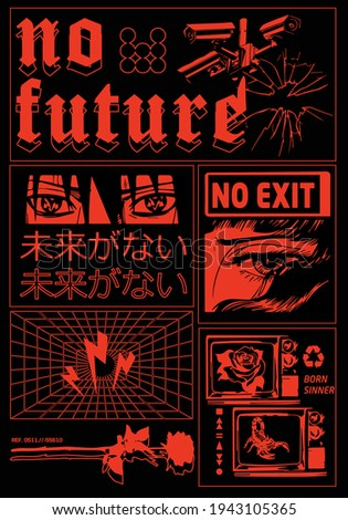 """No future text with statue vector Translation: """"No future."""" design for t-shirt graphics, banner, fashion prints, slogan tees, stickers, flyer, posters and other creative uses"""