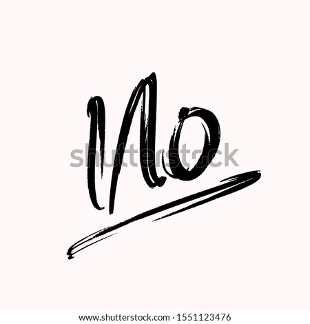 NO monogram logo.Signature style typographic icon with brush script letter n and letter o underlined.Lettering sign isolated on light background.Calligraphy hand drawn alphabet initials.Modern style.