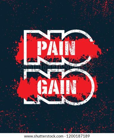no pain no gain inspiring