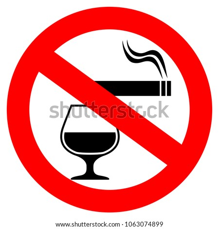 Download up in smoke wallpaper 240x320 wallpoper 123539 - No smoking wallpaper download ...