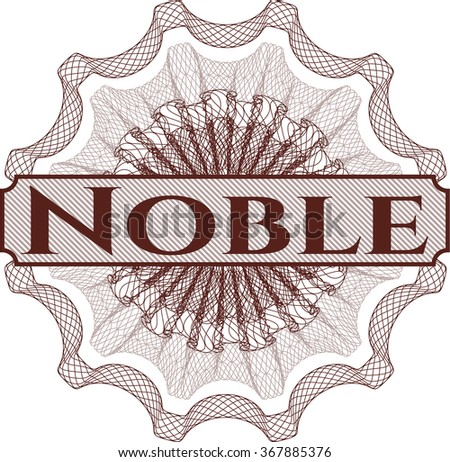 Noble abstract linear rosette