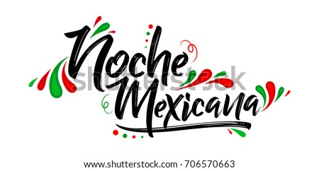 Noche mexicana, Mexican night spanish text, banner vector celebration #706570663