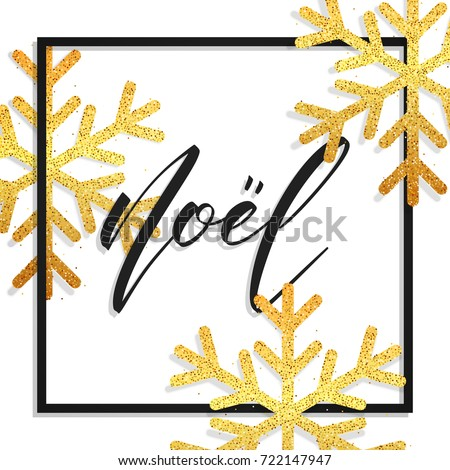 Noel. Greeting card with Noel french calligraphy and gold glitter snowflakes. Festive background for winter holidays