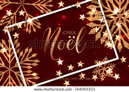 Noel Greeting Holiday Card with gold snowflake background and star garland French text Joyeux Noel