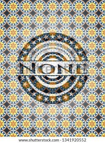 none arabic badge arabesque