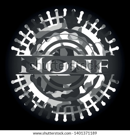 none grey camouflaged emblem