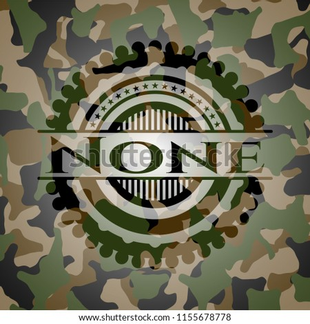 none on camouflage pattern
