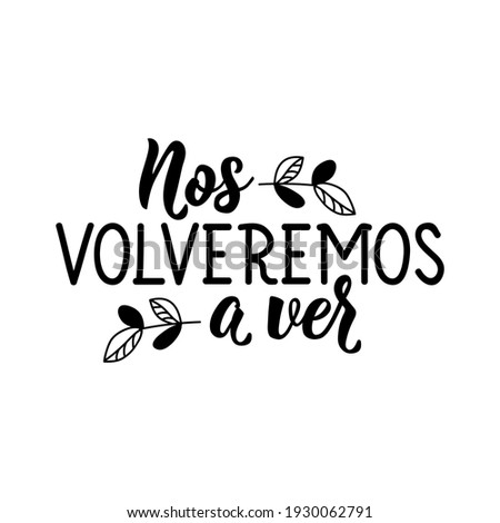 Nos volveremos a ver. Lettering. Translation from Spanish - We will see us again. Element for flyers, banner and posters. Modern calligraphy Foto stock ©