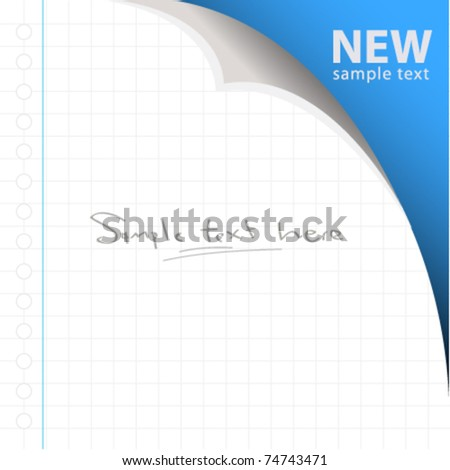note book page curl. vector.