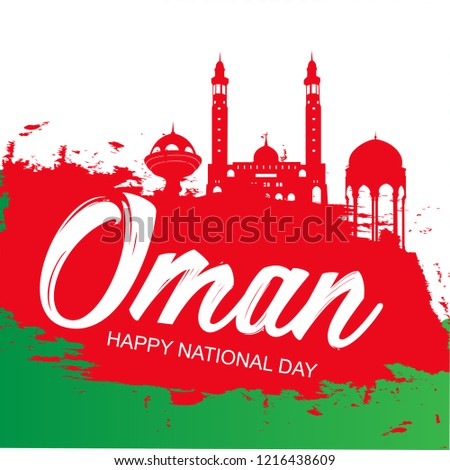 November 18th Sultanate of Oman . National Day, celebration republic, graphic for design elements. vector view of the city the capital of Oman, Mascat