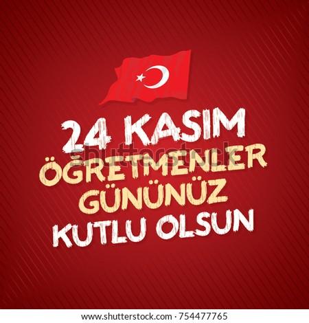 november 24th turkish teachers