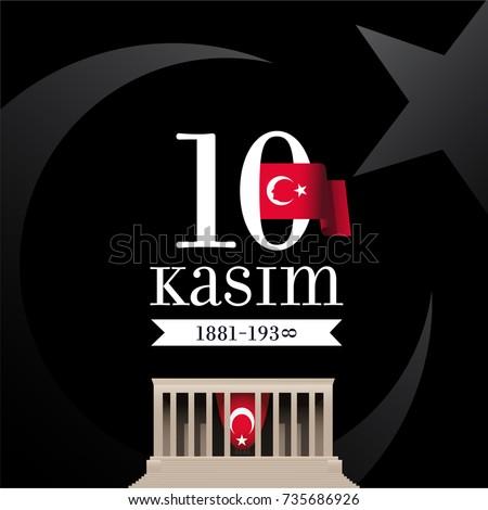 November 10, The founder of the Republic of Turkey M. K. Ataturk's death anniversary. English: November 10, 1881-1938. Turkish Flag, portrait and Mausoleum of M.K. Ataturk.
