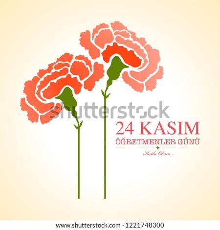 november 24 turkish  teachers