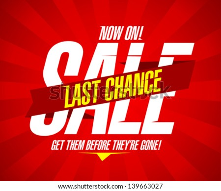 now on  last chance sale design