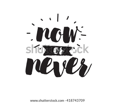 Now or never. Inspirational, motivational quote. Anti-procrastination. Hand drawn design. Motivational typography. Isolated lettering.
