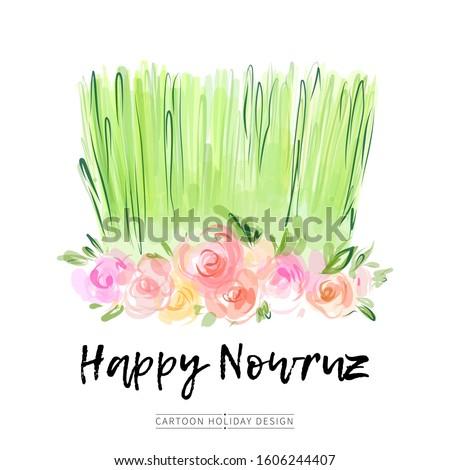 nowruz holiday vector greeting