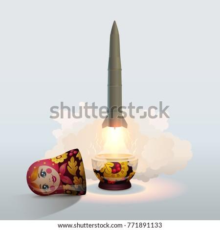 nuclear ballistic missile
