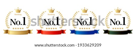 Number one crown laurel vector icon illustration white background