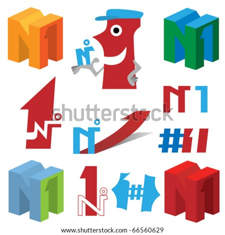 Number one (vector collection) - stock vector