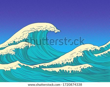 ocean high waves pop art retro