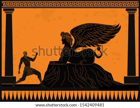 oedipus asking the sphinx