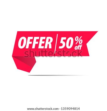 Offer Label banner  #1359094814