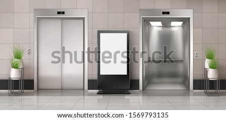 Office hallway with LCD screen floor stand, open and closed elevator doors. Vector realistic empty lobby interior with lift, plants and blank advertising display. White billboard with copy space