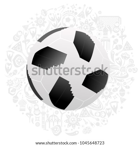 official ball of the world cup