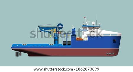 Offshore Carrier Anchor Handling Tug Supply