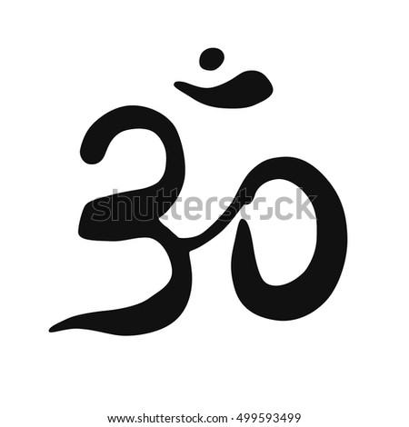 Ohm Symbol On White Background Vector Illustration Ez Canvas