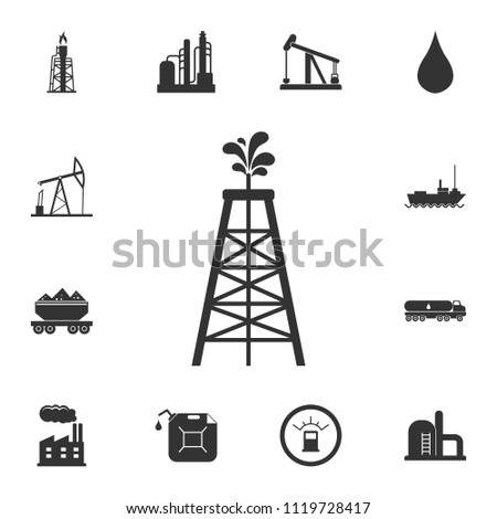Oil derrick icon. Simple element illustration. Oil derrick symbol design from Petrol collection set. Can be used for web and mobile on white background
