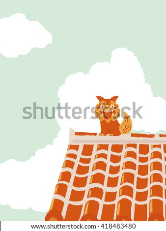 okinawa style roof with lion