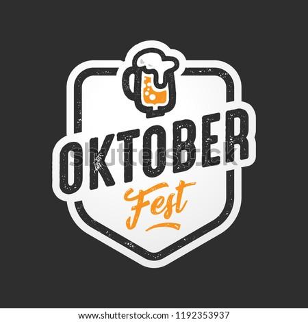 Oktober Fest Label. Beer Festival logo. Event branding and marketing. Vector vintage illustration.