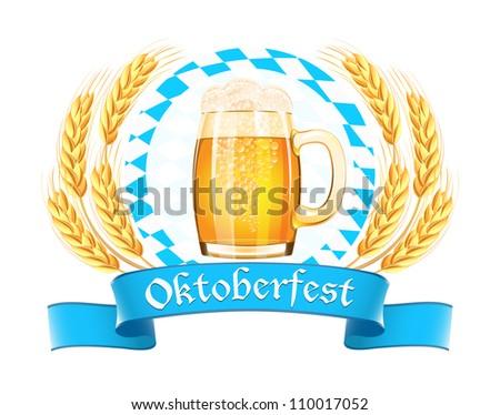 oktoberfest banner with beer