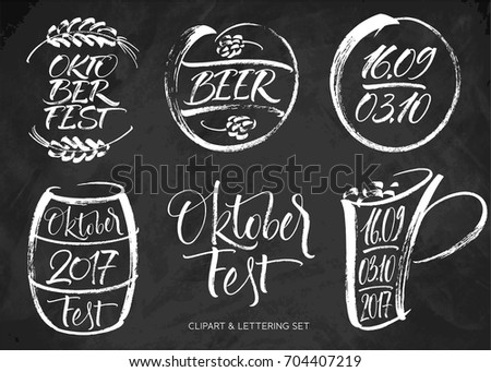 Oktoberfest lettering and clipart set. Handwritten modern calligraphy, brush painted letters. Vector illustration. Template for banner, poster, invitation, merchandising, gift card or photo overlay.