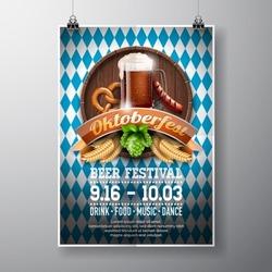 Oktoberfest poster vector illustration with fresh dark beer on blue white flag background. Celebration flyer template for traditional German beer festival.