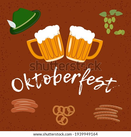 Oktoberfest. Vector illustration of a German beer festival. Image of Bavarian sausages, hat, pretzel, beer mug. Photo stock ©