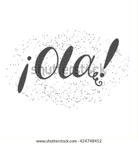ola hand written lettering